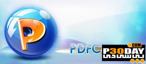 دانلود نرم افزار حرفه ای کار با PDF با PDFCool Studio 5.34 Build 20050