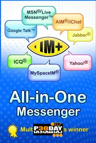 برنامه چت همزمان IM+ Pro: All In One Messenger V1.2 برای Windows Phone 7
