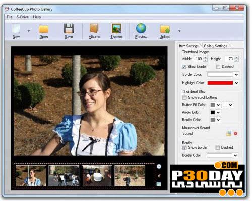 دانلود نرم افزار ساخت گالری تحت وب CoffeeCup Photo Gallery 6.06