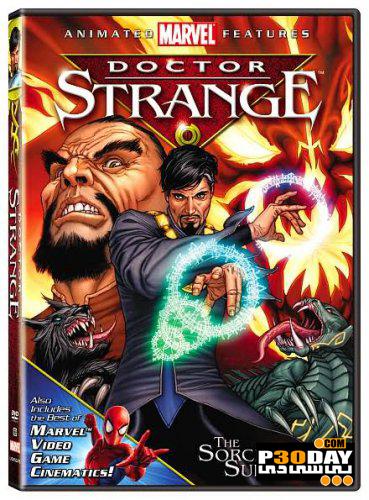 دانلود انیمیشن Doctor Strange - The Sorcerer Supreme 2007