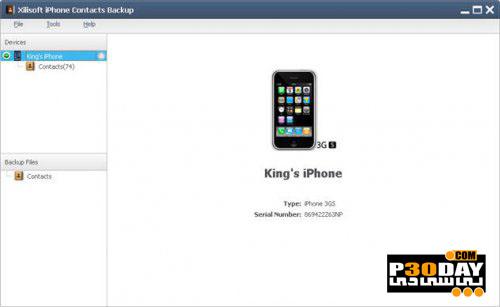 نرم افزار پشتیبان گرفتن از مخاطبین Xilisoft iPhone Contacts Backup v1.0.