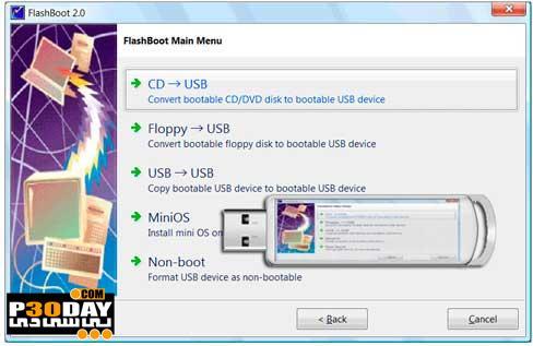 دانلود FlashBoot 3.2K - نرم افزار بوتیبل کردن USB دیسک