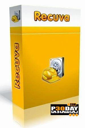 برنامه بازیابی اطلاعات از دست رفته Recuva 1.40.525 Portable