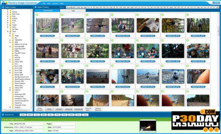 دانلود نرم افزار تبدیل مبدل تصاویر Factory Image Converter 1.1