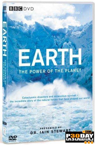 دانلود مستند نیروهای ناشناخته زمین Earth: The Power of the Planet