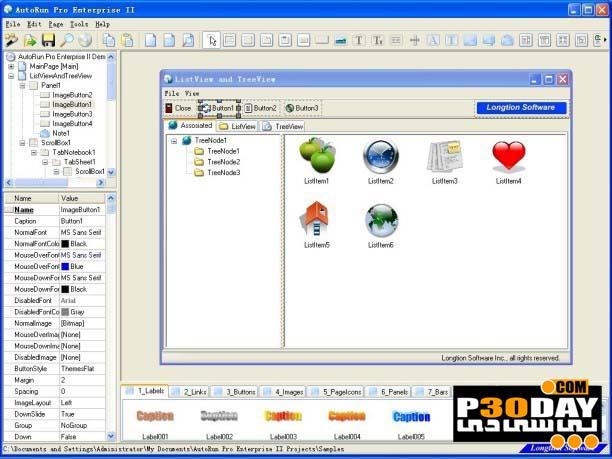 نرم افزار ساخت Autorun با Longtion AutoRun Pro Enterprise II 5.0.0.89