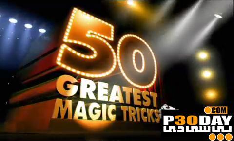دانلود فیلم 50 شعبده بازی برتر جهان Greates Magic Tricks