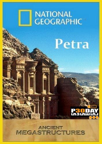 دانلود مستند سازه های عظیم باستانی و معماری – شهر تاریخی پترا