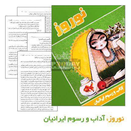 https://www.p30day.com/img/images/33593300152485735666.jpg