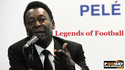مستند افسانه های فوتبال , پله اسطوره برزیل Pele Legends of Football