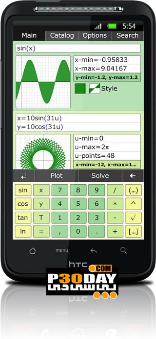 نرم افزار جامع حل مسائل ریاضی آندروید MathStudio v5.3