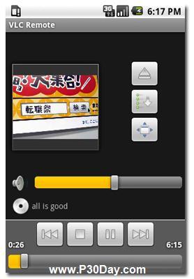 کنترل برنامه VLC کامپیوتر به کمک موبایل آندروید VLC Remote v1.35