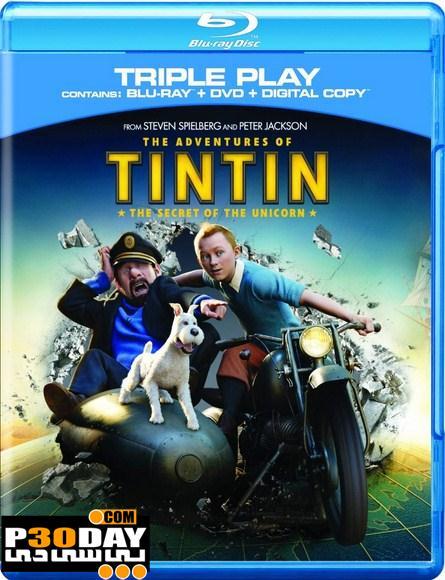دانلود انیمیشن The Adventures of Tintin 2011 + زیرنویس فارسی