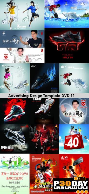 دانلود مجموعه عظیم طرحهای تبلیغاتی لایه باز Advertising Design Template