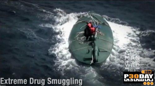 دانلود مستند دیدنی مبارزه با قاچاقچیان و کارتل های مواد مخدر