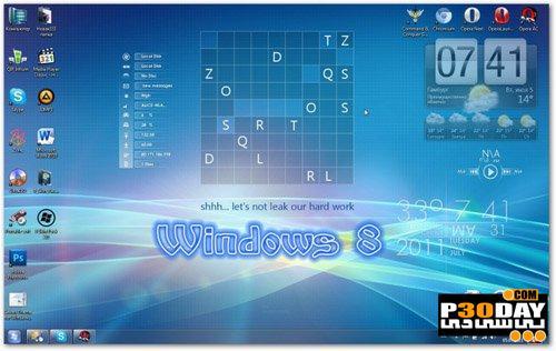 دانلود زیبای ویندوز سون Windows 8 Skin pack 2.0 for Windows 7