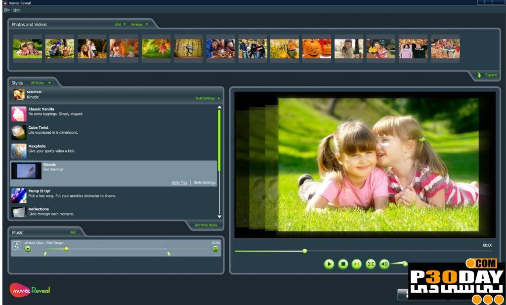نرم افزار ساخت ویدیو خانگی muvee Reveal X 9.0.1