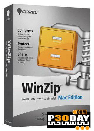نرم افزار قدرتمند فشرده سازی WinZip Mac v2.0.1200.0 سیستم عامل Mac