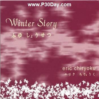 آهنگ بی کلام با پیانو Eric Chiryoku - Life Journey