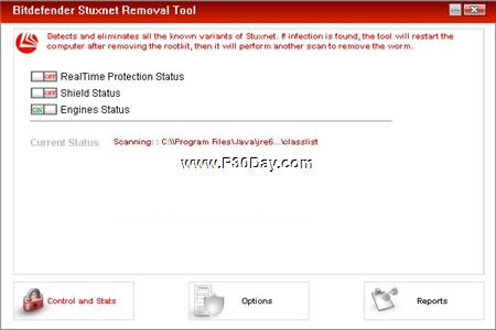 دانلود آنتی ویروس شناسایی ویروس استاکس نت Bitdefender Stuxnet Removal Tool