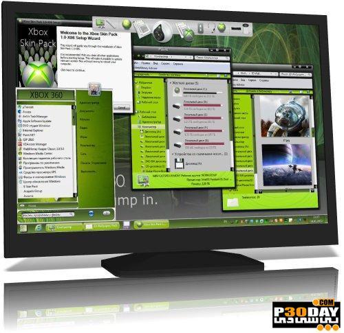 تبدیل ویندوز سون به Xbox 360 با Xbox 360 Skin Pack 1.0 for Windows 7