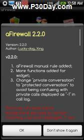 مسدود سازی خودکار تماس های دلخواه در آندروید با aFirewall Blocker 2.6