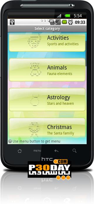 ارسال سیمبل و اشکال زیبا با اس ام اس در آندروید TextArt Pro v2.3.1