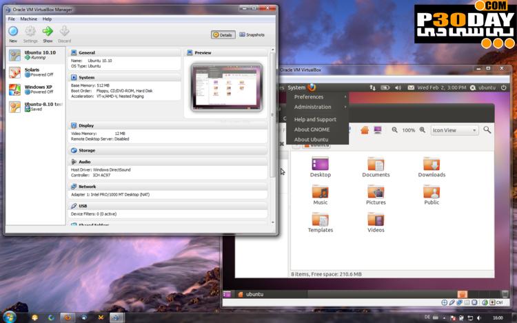 دانلود VirtualBox v6.1.14 B140239 - ابزار رایگان مجازی سازی سیستم عامل