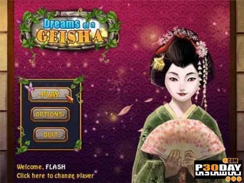دانلود بازی یافتن رمز و راز معبد گیشا Dreams of a Geisha Final Portable