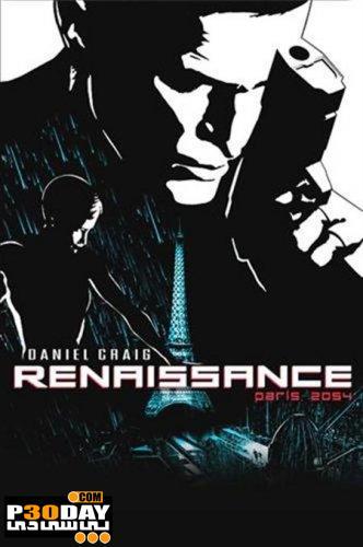 دانلود انیمیشن Renaissance 2006