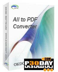 دانلود نرم افزار مبدل PDF با Okdo All to Pdf Converter Professional v4.6