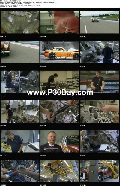دانلود فیلم مستند کارخانه مرسدس بنز Ultimate Factories: Mercedes Benz
