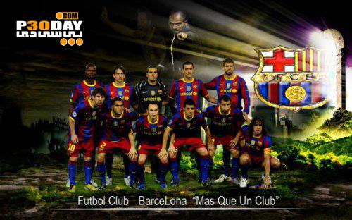 دانلود مجموعه 85 عکس پس زمینه فوق العاده زیبای FC Barcelona