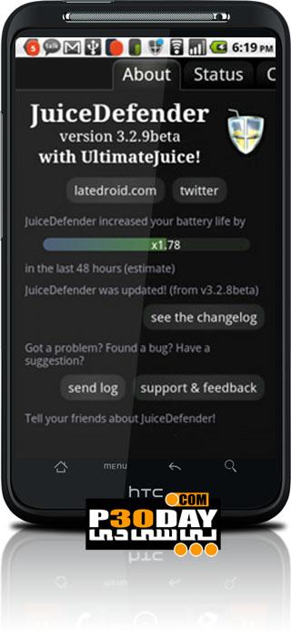 دانلود نرم افزار افزایش شارژ باطری Juice Defender v3.5.6 آندروید