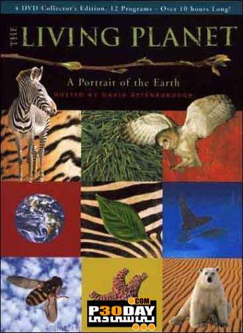 دانلود مستند سیاره زندگی بصورت کامل ( 12 قسمت ) The Living Planet