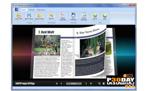 نرم افزار صفحات سه بعدی برای پاورپوینت 3D PageFlip for PowerPoint v1.0.0