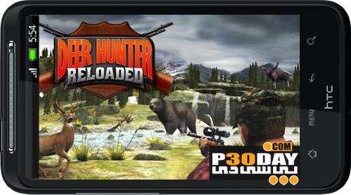 دانلود نسخه جدید بازی فصل شکار DEER HUNTER RELOADED v1.0.6 مخصوص آندروید
