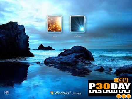 دانلود لوگین اسکرین فوق العاده زیبای Blue Ocean برای ویندوز 7