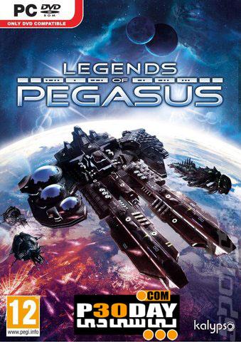 دانلود بازی Legends of Pegasus 2012 با لینک مستقیم + کرک