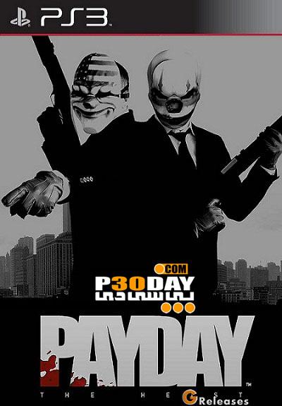 دانلود بازی PAYDAY: The Heist برای PS3 با لینک مستقیم