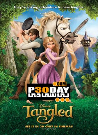 دانلود انمیشن فوق العاده زیبای 2010 Tangled + زیرنویس قارسی