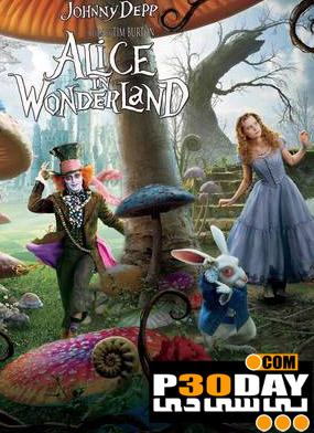 دانلود دوبله فارسی انیمیشن Alice in Wonderland 2010 با لینک مستقیم