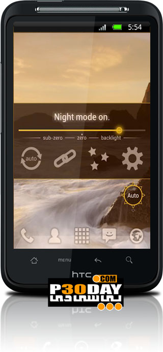 دانلود نرم افزار تنظیم خودکار نور Lux Auto Brightness v0.60 آندروید