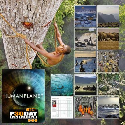 دانلود مستند سیاره بشر ( بصورت کامل ) Human Planet 2011