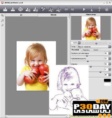 دانلود نرم افزار قدرتمند نقاشی مجازی AKVIS ArtWork 6.5.1547.8619