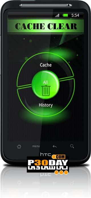 نرم افزار پاک کردن حافظه موقت گوشی Cache Clear Pro v1.7 آندروید