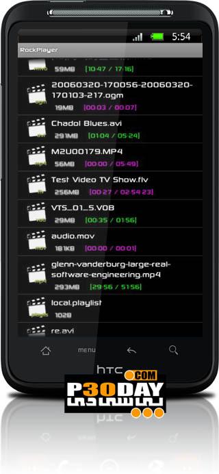 نرم افزار پخش کننده ویدیوها RockPlayer Universal Full v1.7.4 آندروید