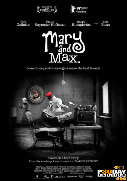 دانلود انیمیشن ماری و مکس Mary and Max 2009