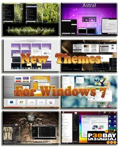دانلود 10 تم زیبای ویندوز سون 10 New Themes For Windows 7