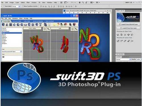 پلاگین قدرتمند طراحی سه بعدی در فتوشاپ Electric Rain Swift 3D PS v1.0.140